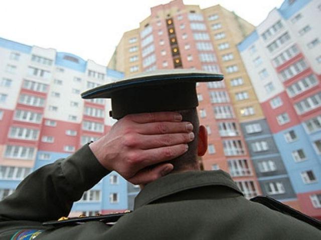 Военнослужащим будут давать на жилье от 3 миллионов рублей