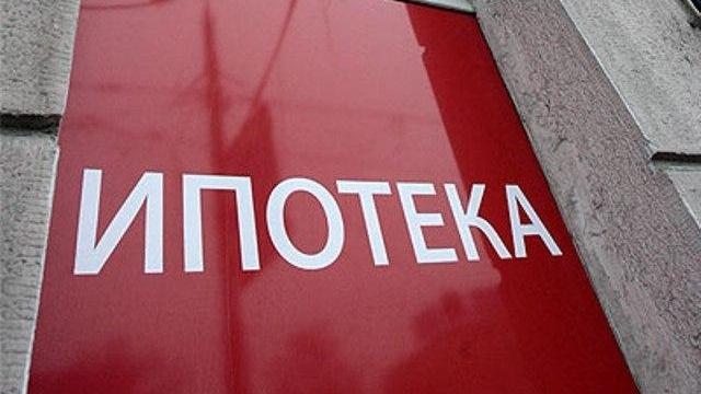 Объем ипотечного кредитования в РФ вырос на четверть