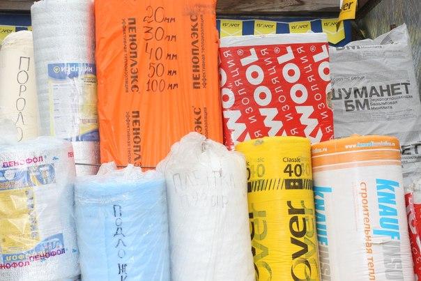 Где можно закупить оптом строительные материалы