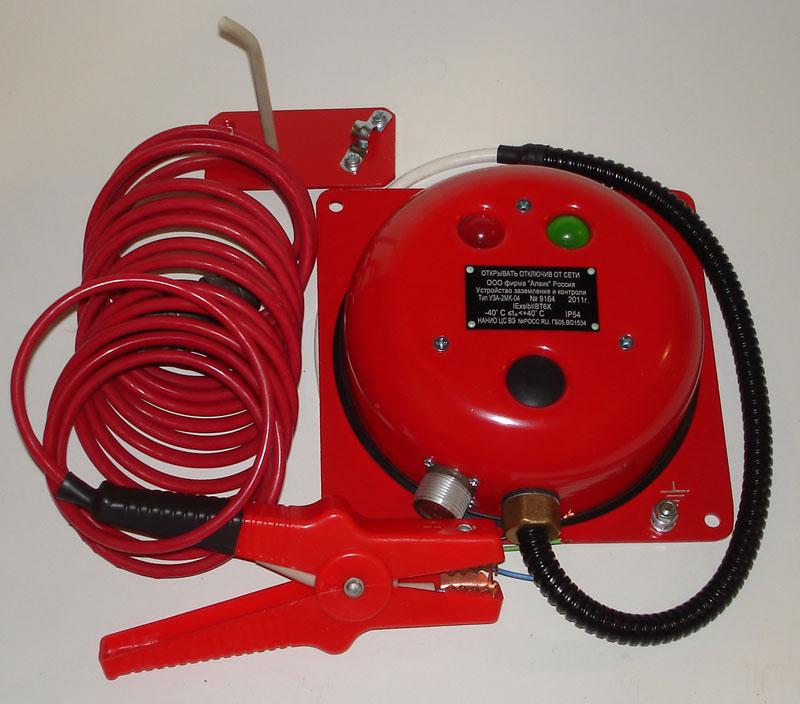 Почему нужно использовать УЗА при сливе-наливе сжиженного газа